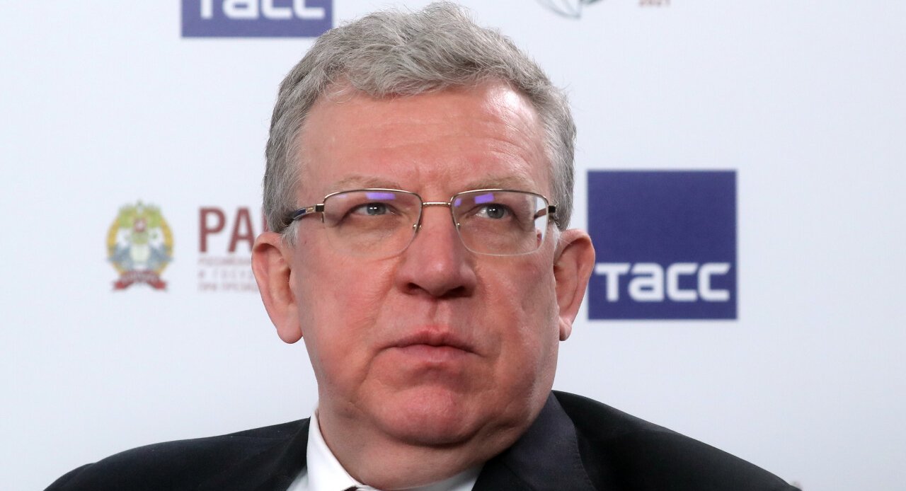 "Alexei Kudrin Tells the Gaidar Forum about ""Free Knowledge"" and the New Education of the 21st Century"