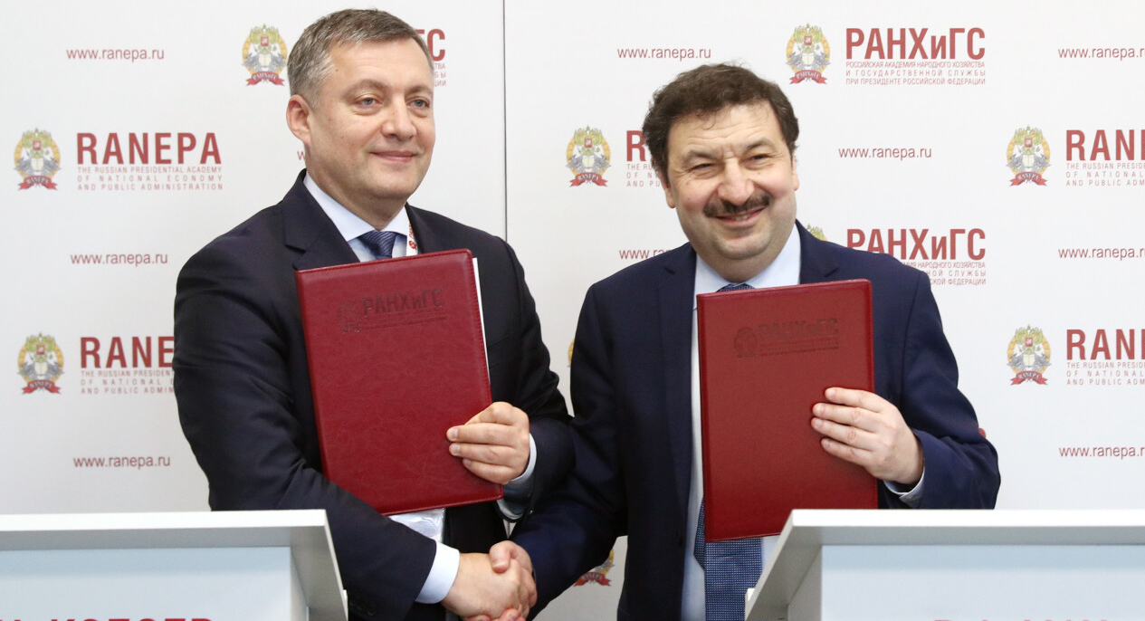 Rector of RANEPA Vladimir Mau and Governor of the Irkutsk Region Igor Kobzev signed a cooperation agreement